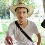 Phạm Đinh